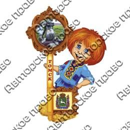 Магнит Антошка с ключиком и достопримечательностями Томска