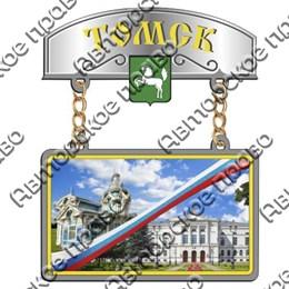 Магнит качели Достопримечательности Томска