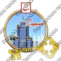Магнит 1-слойный с зеркальной фурнитурой и достопримечательностями Саранска