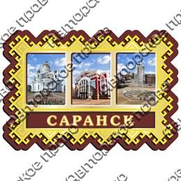 Магнит Коллаж с орнаментом с достопримечательностями Саранска