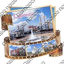 Магнит Фотопленка с достопримечательностями Саранска