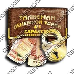 Магнит объемный денежный талисман с символикой Саранска вид 1