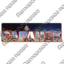 Магнит Логотип и виды города Саранска
