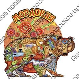 Магнит Медведь вид 4 с символикой Мордовии