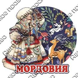 Магнит Девушка Мордовии