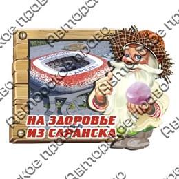 Магнит оберег с камнем на здоровье из Саранска с символикой города