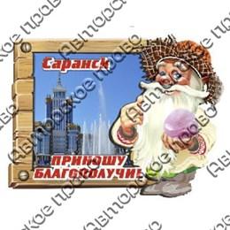 Магнит оберег с камнем приношу благополучие с достопримечательностями Саранска