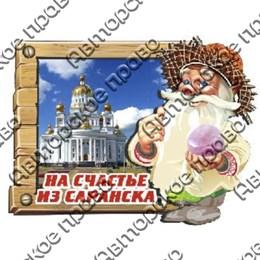 Магнит оберег с камнем на счастье из Саранска с достопримечательностями города