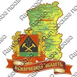 Магнит Карта Кемеровской области с гербом на ленте