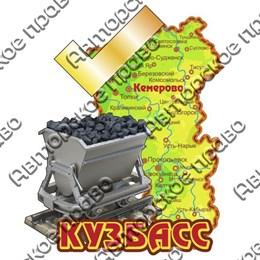 Магнит Карта кемеровской области с вагонеткой и зеркальной фурнитурой с символикой Кузбасса