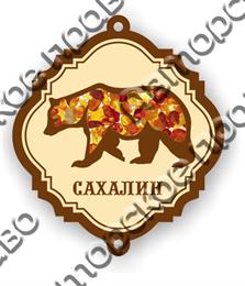Подвеска в авто с янтарем Медведь Сахалин 1