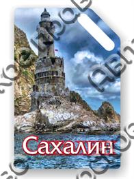 Доска сувенирная с заливкой смола Сахалин 2