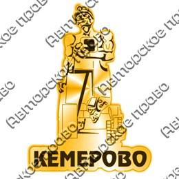 Магнит зеркальный Памятник шахтерам с символикой Кемерово