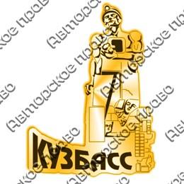 Магнит зеркальный Памятник шахтерам с символикой Кузбасса