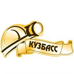 Магнит зеркальный Каска с символикой Кузбасса