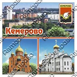 """Магнит цветной """"винил"""" г.Кемерово1"""