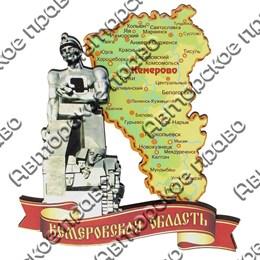 Магнит Карта Кемеровской области с достопримечательностями на ленте