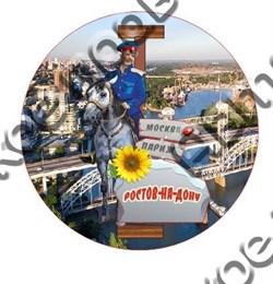 Магнит вертушка Казак с символикой Вашего города