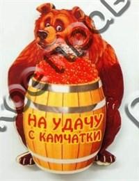 Магнит 2-хслойный Медведь с бочкой красной икры и символикой Вашего города