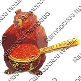 Магнит 2-хслойный Медведь с ложкой красной икры и символикой Вашего города
