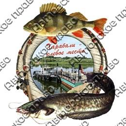 Магнит 2-хслойный Рыбы с видами Вашего города вид 1