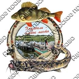 Магнит 2-хслойный Рыбы с видами Вашего города вид 2