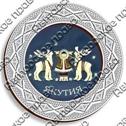 Магнитик 2-хслойный Тарелка с орнаментом ребенок с оленями с символикой Вашего города