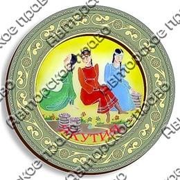 Магнитик 2-хслойный Тарелка с орнаментом девушки с символикой Вашего города
