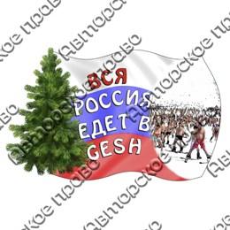 Магнит 2-хслойный Флаг с елкой и видами Вашего горнолыжного курорта