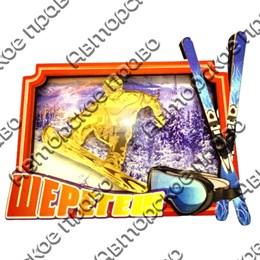 Магнит 2-хслойный Рамка с видами Вашего горнолыжного курорта и с зеркальным сноубордистом вид 1