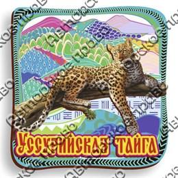 Магнит 2-хслойный этно леопард с символикой Вашего города