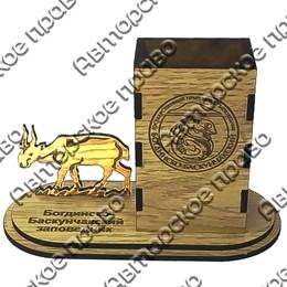 Карандашница малая Сайгак с символикой Вашего города