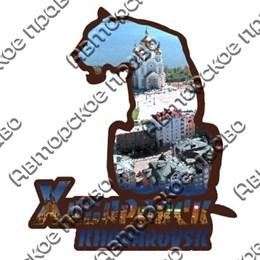 Магнитик 2-хслойный Силуэт Рысь с символикой Вашего города вид 1