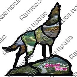 Магнитик 2-хслойный Силуэт Волка с символикой Вашего города вид 2