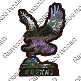 Магнит контурный Орел с символикой Вашего города