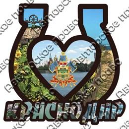 Магнит контурный Подкова с сердцем и символикой Вашего города