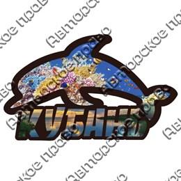 Магнит контурный Дельфин с символикой Вашего города