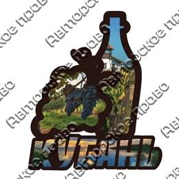 Магнит контурный Бутылка с виноградом и символикой Вашего города