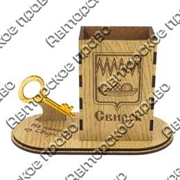 Карандашница большая Ключ с символикой Вашего города