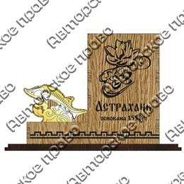 Карандашница малая Осетр с символикой Вашего города