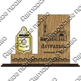 Карандашница большая Герб Вашего города