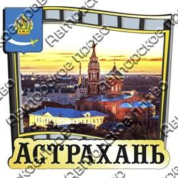 Магнит Снимок с видами и зеркальным логотипом Астрахани
