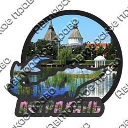 Магнит контурный Осетр с символикой Астрахани вид 2