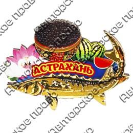 Магнит Осетр с черной икрой и символикой Астрахани