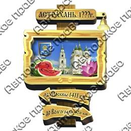 Магнит Указатель с колокольчиком и символикой Астрахани