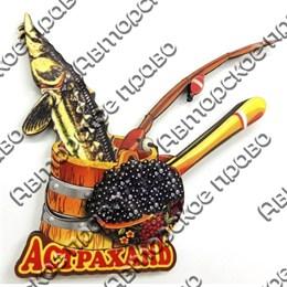 Магнит 2-хслойный Кадушка с осетром и ложка черной икры с символикой Астрахани
