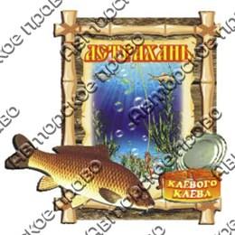 Магнит 2-хслойный Бамбук с сазаном и символикой Астрахани