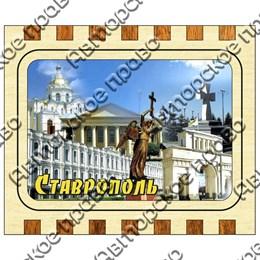 Спички с картинкой с достопримечательностями Ставрополя