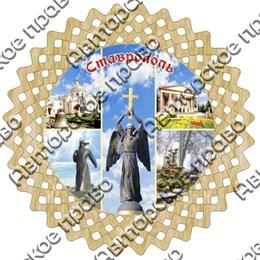 Тарелка-панно 15 см вид 1 с символикой Ставрополя