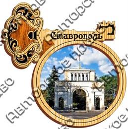 Магнит Ключ с круглой рамкой и достопримечательностями Ставрополя